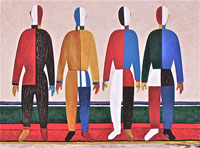 painting of 4 man shaped abstract figures
